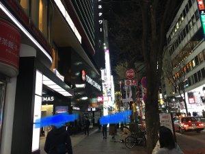 渋谷 道玄坂