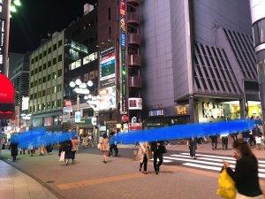 渋谷 Forever21