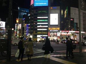 渋谷宮前坂