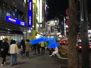 渋谷みずほ銀行