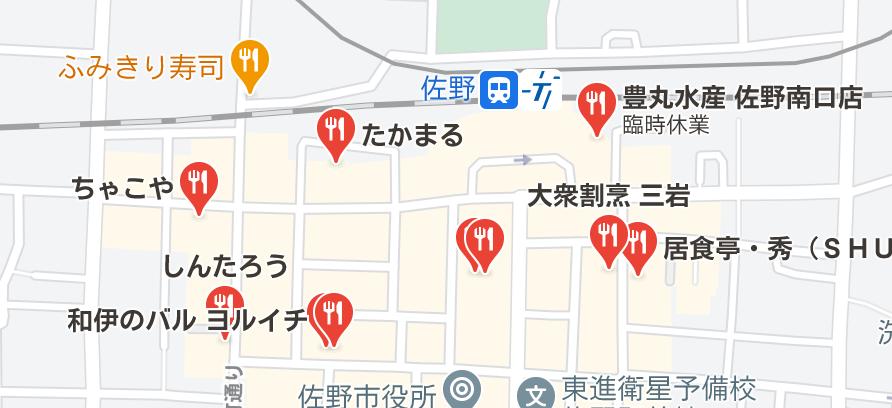 佐野中央自動車教習所 合宿