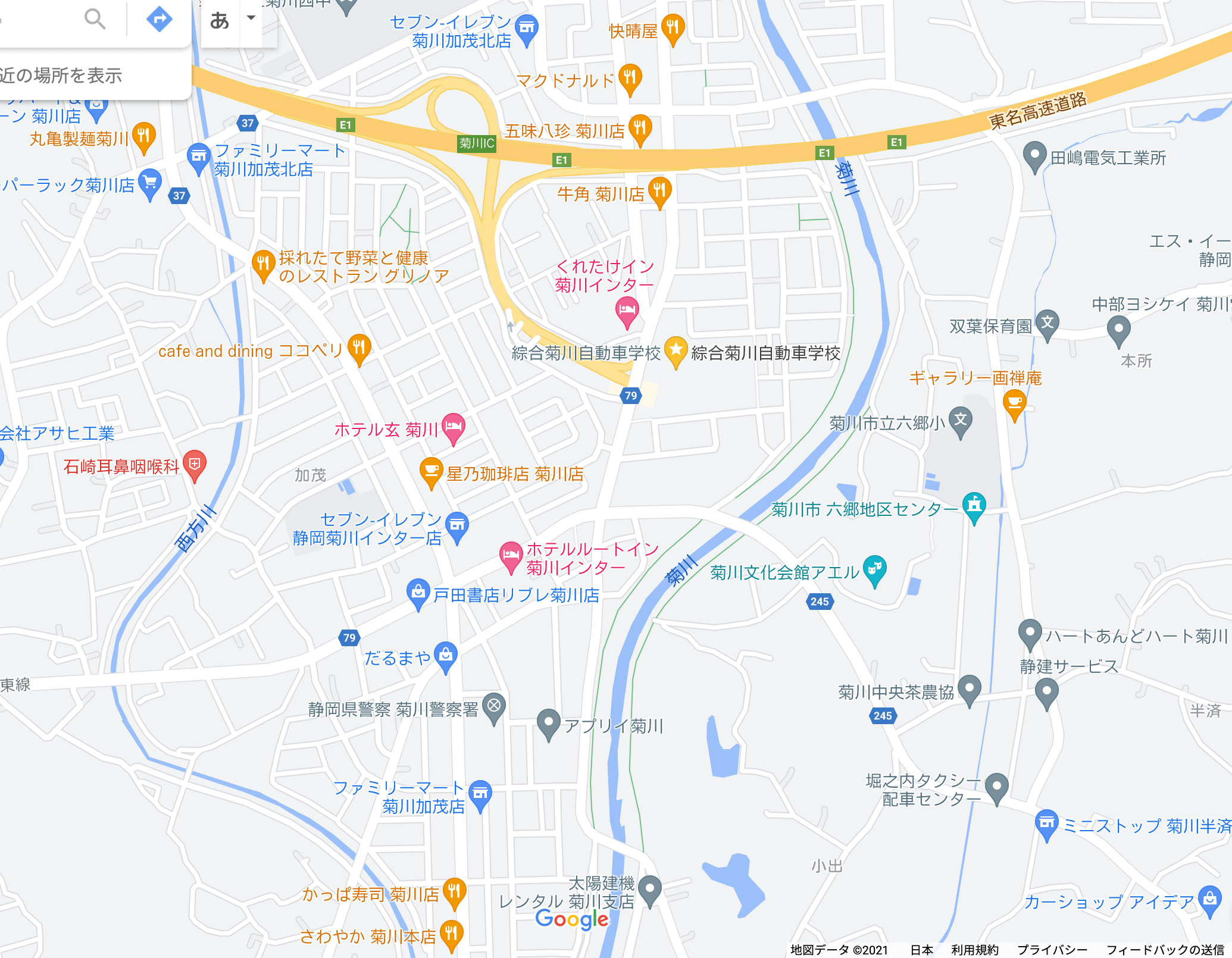 綜合菊川自動車学校 周辺