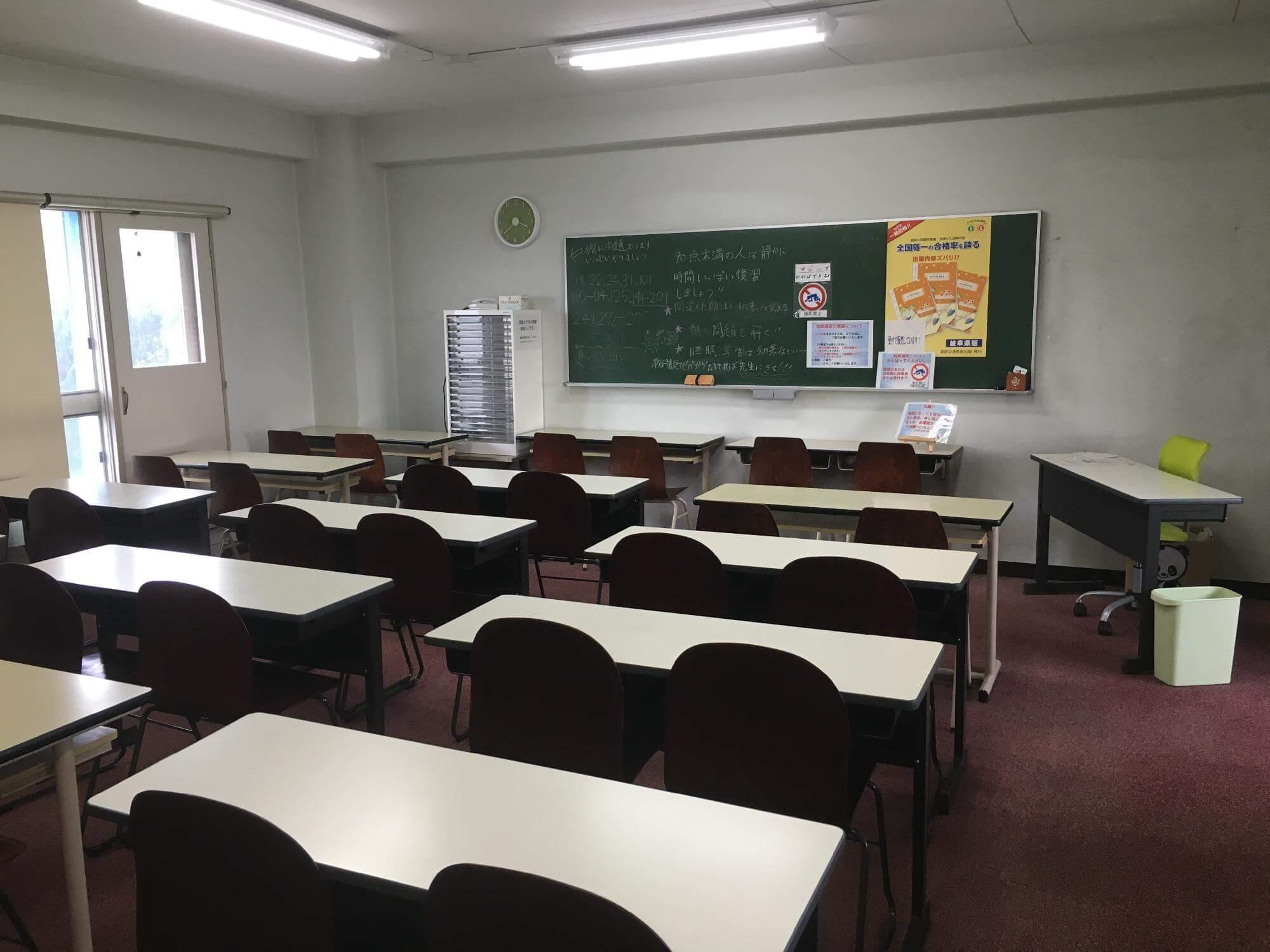 マジオドライバーズスクール 大垣校 教室