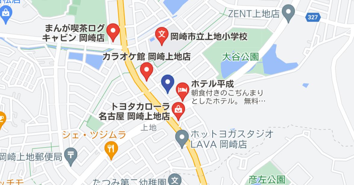 上地自動車学校 カラオケ